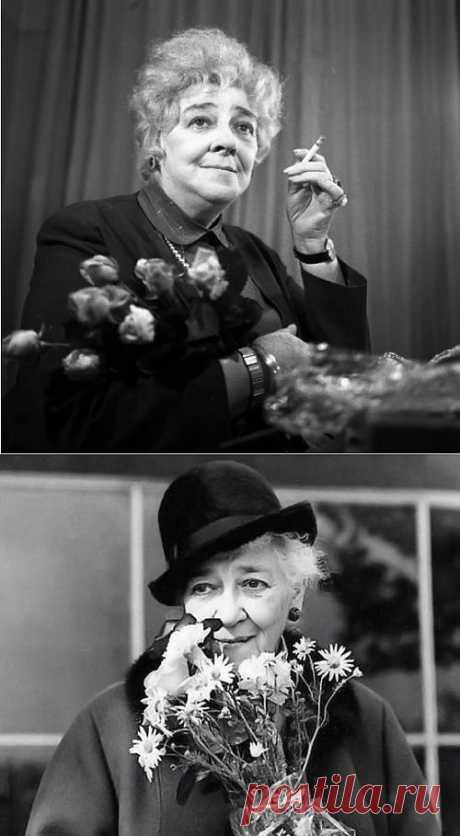 Фаина Раневская-цитаты!  Блистательная актриса Фаина Раневская была, в первую очередь, общепризнанным мастером острохарактерных ролей в театре и кино, которыми и запомнилась зрителю. Она была чрезвычайно требовательна к себе, равно как и другим, а потому сменила множество театров в своей карьере. Цитаты и реплики её героинь (знаменитое «Муля, не нервируй меня!») частенько можно встретить в самых неожиданных трактовках, в то же время, они всегда уместны.