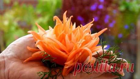 Красивый цветок из моркови для украшения блюд