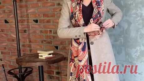 Шарф или платок - вроде бы простой аксессуар, но как он преображает образы!