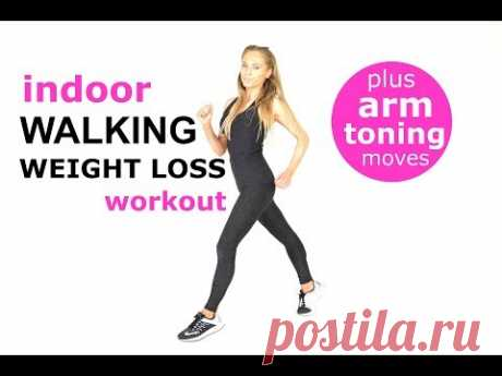 WALKING AT HOME BEGINNERS WORKOUT - WALKING WORKOUT FOR WEIGHT LOSS - WITH ARM EXERCISES FOR WOMEN