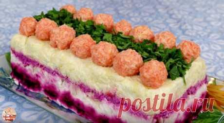 Удивительно красивый и вкусный салат, который подойдет на праздничный стол, так и на каждый день. Удивите гостей оригинальностью   🔴Прихотливая хозяйка🔴   Яндекс Дзен
