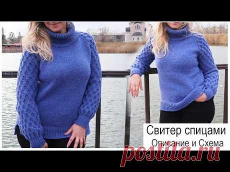 свитер спицами реглан сверху Описание Схема