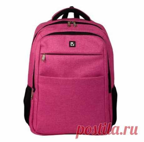 Рюкзак Brauberg универсальный розовый Омега 226343: купить за 949 руб - цена, характеристики, отзывы | интернет-магазин TOPSTO, Крым