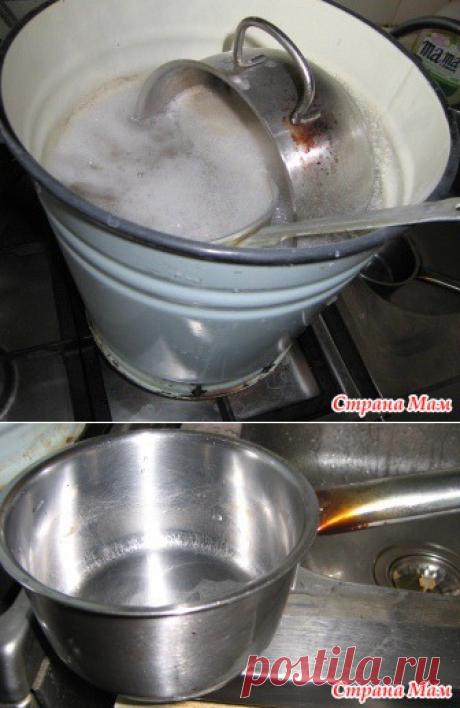Как я чистила кастрюли