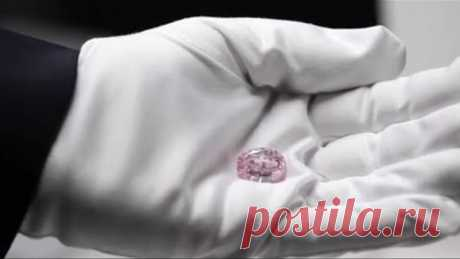 Как обычному человеку купить самый крупный розовый алмаз России