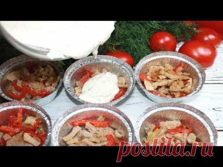Праздничное порционное Мясо с овощами. Новогоднее меню 2020