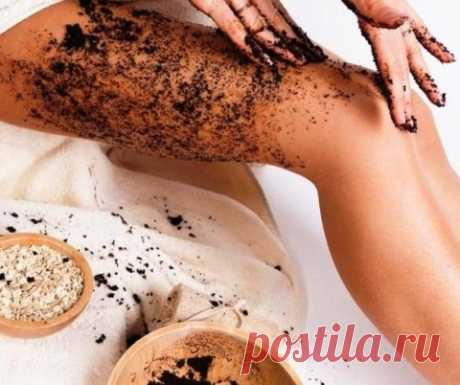 In what coffee force?: secrets of efficiency of house coffee body scrubs and the person Sushchestvuyet a set of recipes of body scrubs with the most different components: olive oil, sour cream, grape seeds and many other components. However the most effective and therefore l …