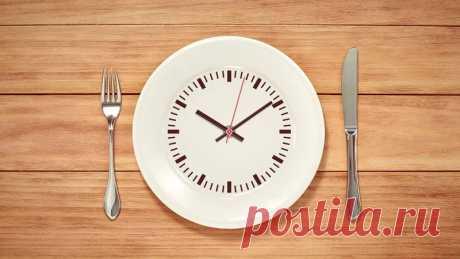 """Интервальное голодание: потеря веса, купирование диабета 2 типа, и многое другое - Женский журнал """"Красота и здоровье"""""""