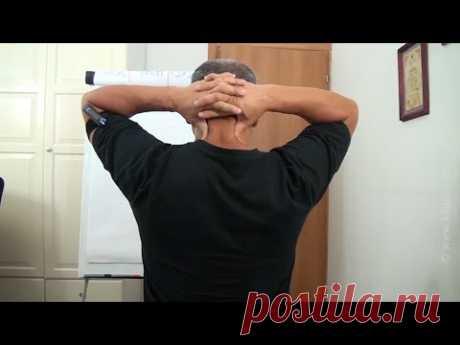 Самомассаж шеи и плеч