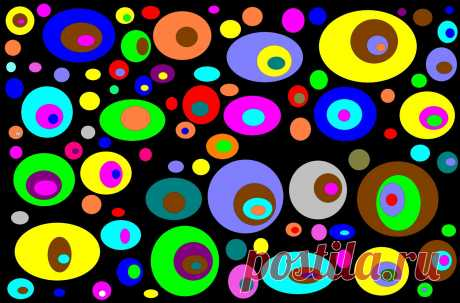 Abstraction With Bright Circles  Free Stock Photo HD - Public Domain Pictures
