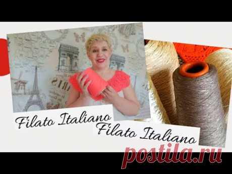 Срочно Купите эту #пряжу! Самая дешевая итальянская бобинная пряжа Платье крючком #Filato Italiano