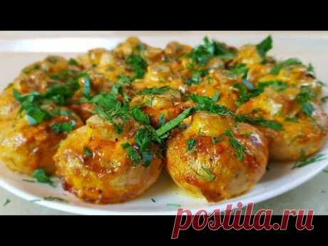 Золотые ГРИБОЧКИ, цыганка готовит.Gipsy cuisine.