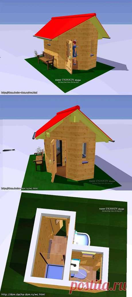 Toilet for giving with all conveniences - BEAUTY!!! With DRAWINGS!.