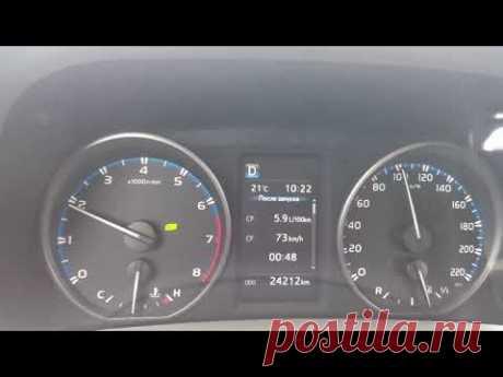 Toyota RAV4 2.0 Расход топлива трасса 100 км/ч. - YouTube