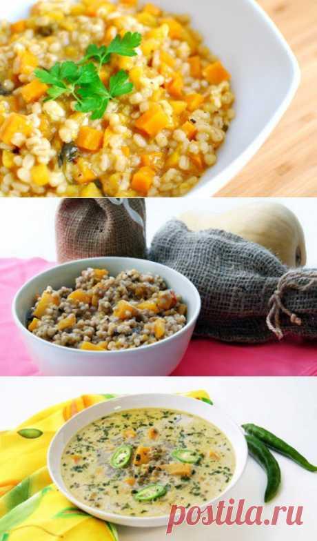 Осенние блюда из тыквы: ТОП-3 рецепта - Кулинарные советы для любителей готовить вкусно - Хозяйке на заметку - Кулинария - IVONA - bigmir)net - IVONA