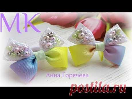 Бантики с бусинками за 5 минут/Bows with beads