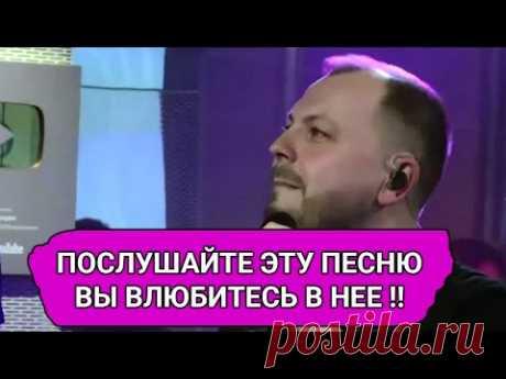 Ярослав Сумишевский ВЫ ЕЩЕ НЕ СЛЫШАЛИ ТАКОЕ ИСПОЛНЕНИЕ!