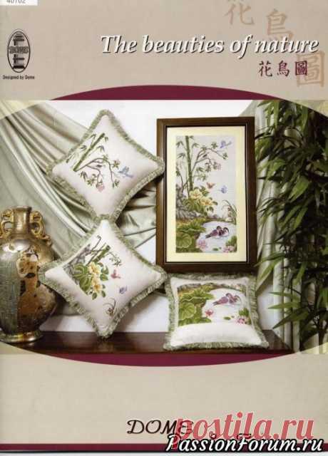 Схемы вышивки подушек. | Вышивка крестом