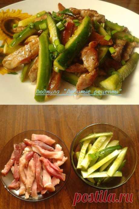 Необычайно вкусный мясной салат со свежими огурцами!!!   Любимые рецепты