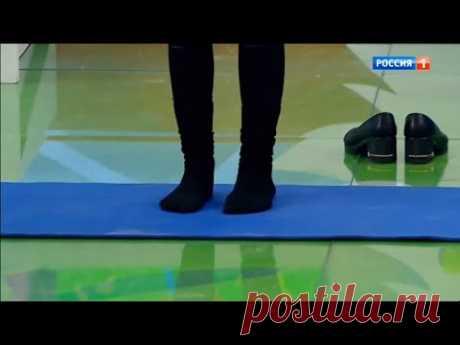 Упражнения от боли в ногах при плоскостопии