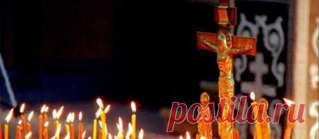 Воздвижение Креста Господня 2020 года: какого числа
