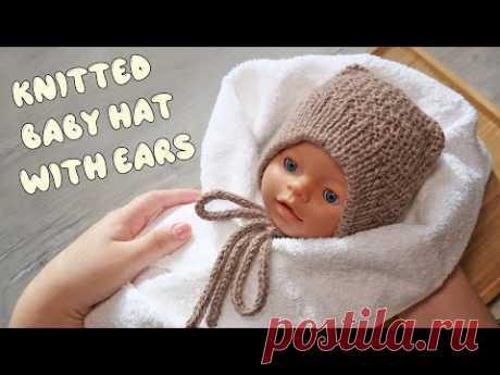 Чепчик спицами с ушками 🐻 Knitted Baby Hat with ears