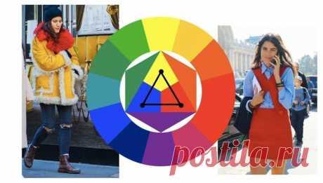 Цветовой круг Иттена. 5 способов сочетать цвета правильно | Журнал Ярмарки Мастеров