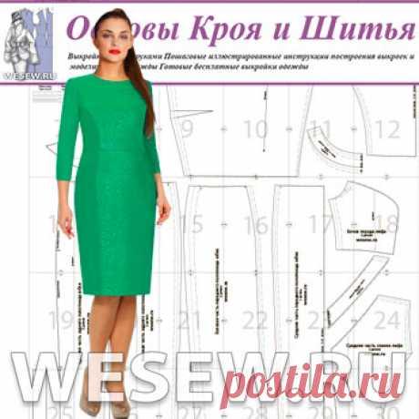 Выкройка платья для полных в натуральную величину