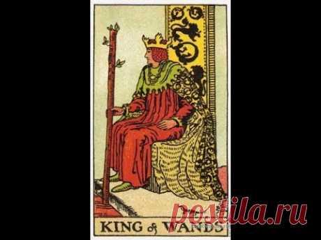 Король Жезлов. Характеристика в личной и деловой сферах