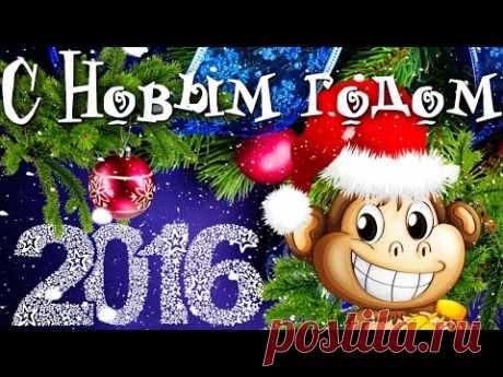 ¡La felicitación feliz Año Nuevo 2016! Los deseos de Año Nuevo hermosos