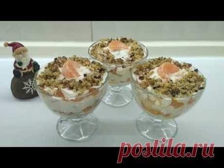 """Десерт в стакане """"Мандариновые облака"""" - вкусная новогодняя идейка!!!"""