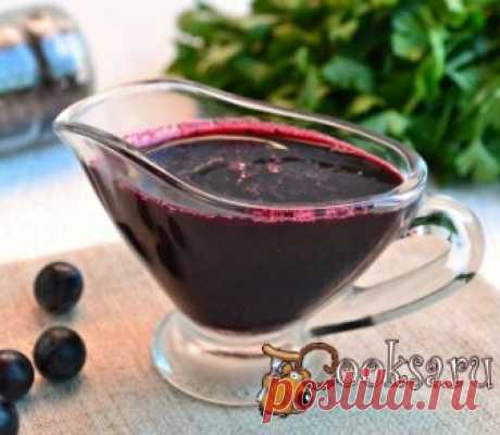 Sauce from dark grapes of a photo recipe of preparation