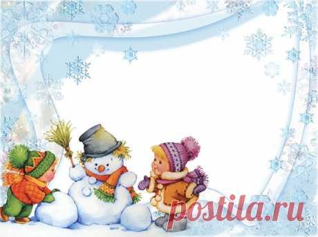 """Очень милая зимняя детская рамка для оформления ваших детских зимних фотографии  Дети лепят снеговика   Цена: 350 рублей  Здравствуйте, уважаемые участники моей группы! Я рисую логотипы, придумываю дизайнер визиток, папок, обложек, открыток с красивыми шрифтами, с разными стилями. И делаю любой фотомонтаж! А еще создаю клипы из фотографии! Оплата по договоренности! Обращайтесь! С уважением к вам Александр!  """"P.S."""" Всем, всем, всем! Я всех приглашаю в мою группу - """"Подарки ..."""