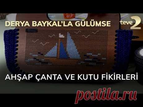 Derya Baykal'la Gülümse: Ahşap Çanta ve Kutu Fikirleri - YouTube