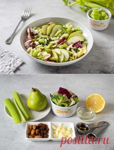 Салат с сельдереем и грушей   Вкусные кулинарные рецепты