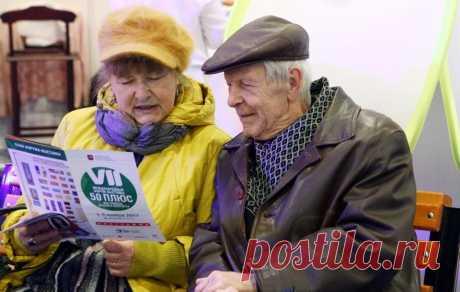 Приказ отдан. Пенсионерам вводят новую единовременную выплату Получить ее смогут пока жители отдельных регионов