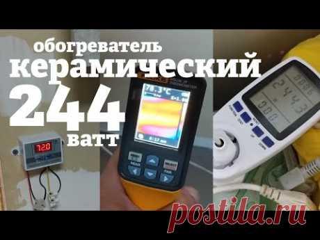 Обзор экономичных электрообогревателей для дома