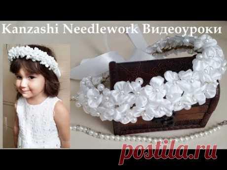 Венок из маленьких цветов на последний звонок, выпускной или на свадьбу для невесты. МК Канзаши