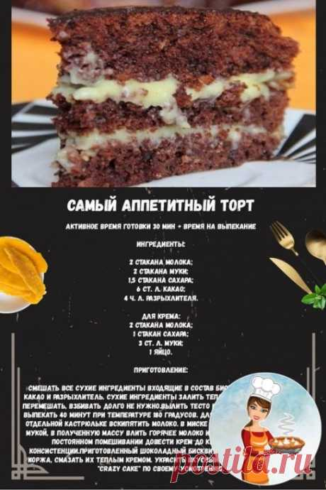 #вкусно #рецепты