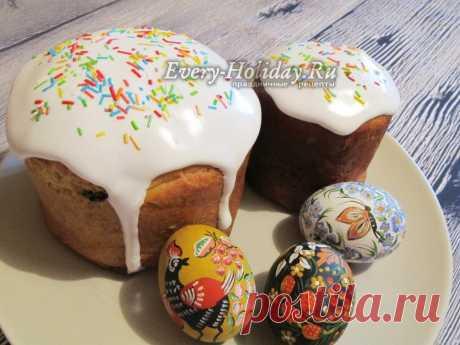 Las roscas de Pascua
