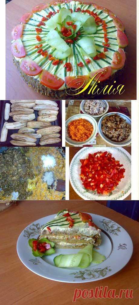 Кабачково-баклажанный торт | Любимые рецепты