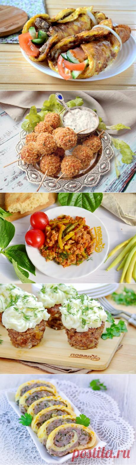 Не только для котлет: 7 интересных блюд с фаршем - БУДЕТ ВКУСНО! - медиаплатформа МирТесен