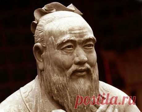 5 простых истин Конфуция, которые мне помогают в жизни   Мудрое слово   Яндекс Дзен