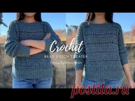 Crochet Bead Stitch Sweater Pattern/ Learn to Crochet a Simple Sweater