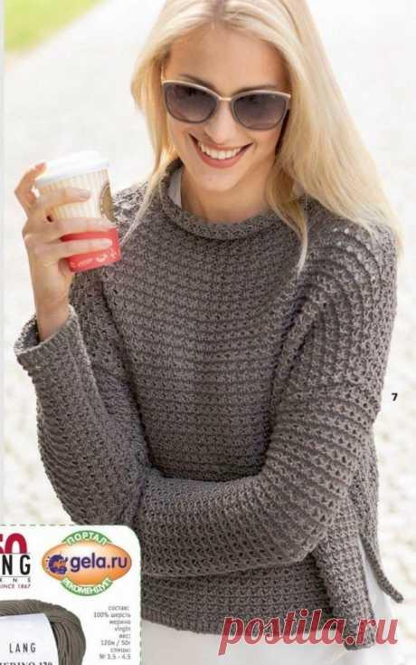 Вязаный пуловер оверсайз с воротником стойкой