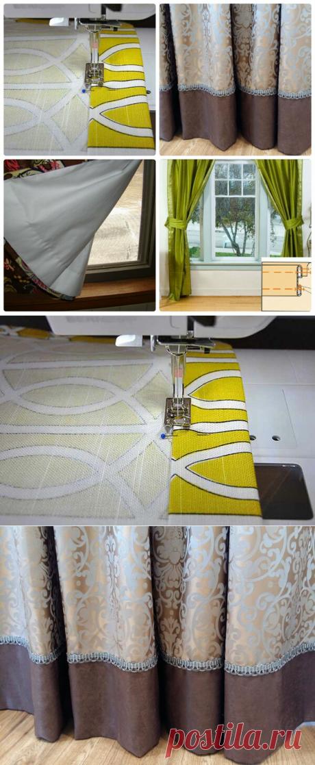 Как красиво подшить шторы: 4 несложных способа | Самошвейка | Яндекс Дзен