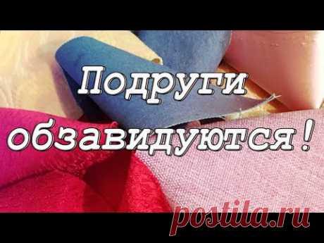 """В предыдущих видео я шила лоскутное покрывало из плотной мебельной ткани """"Витражи"""". В этом видео, я вшиваю молнию и заканчиваю работу над декоративными подушками для комплекта с покрывалом."""