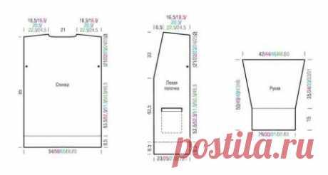 Удлиненный трехцветный кардиган с накладными карманами схема спицами » Люблю Вязать