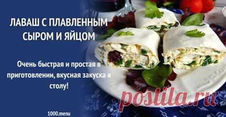 (170) Кулинария всех стран мира.