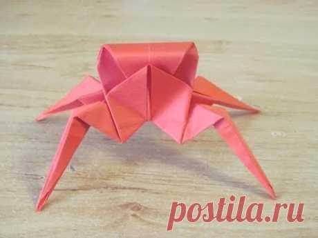 Как сделать КРАБ из бумаги ОРИГАМИ Бумажный КРАБ Поделка How to make Paper CRAB ORIGAMI
